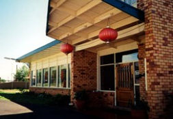 Apex Motor Inn - Tweed Heads Accommodation
