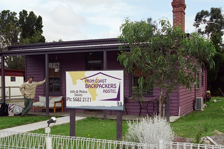 Foster YHA - Tweed Heads Accommodation