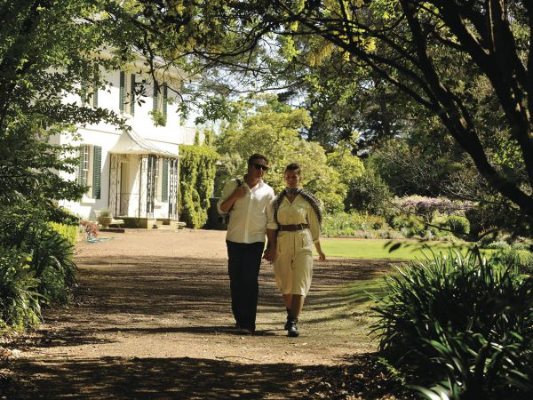 Brickendon Estate - Tweed Heads Accommodation