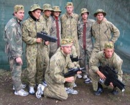 Challenge Paintball  Laser Skirmish - Tweed Heads Accommodation
