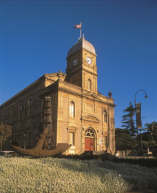 The Albany Town Hall - Tweed Heads Accommodation
