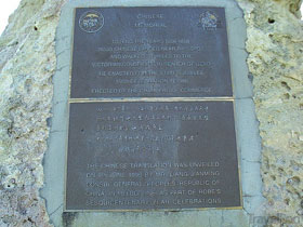 The Chinese Memorial at Robe - Tweed Heads Accommodation