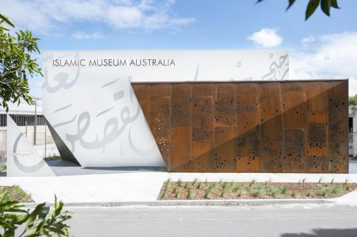 Islamic Museum of Australia - Tweed Heads Accommodation