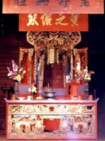 Hou Wang Chinese Temple and Museum - Tweed Heads Accommodation