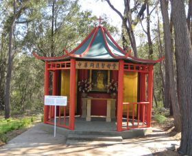 Shrine of Our Lady of Mercy at Penrose Park - Tweed Heads Accommodation