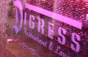 Digress Restaurant and Lounge - Tweed Heads Accommodation