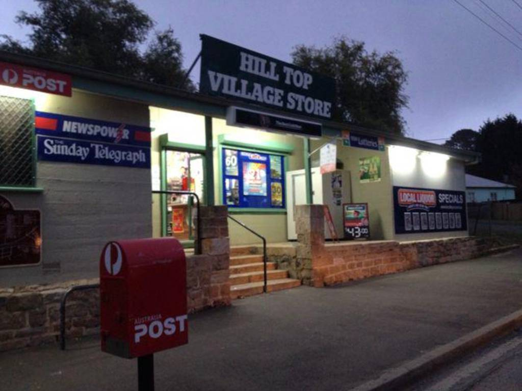 Hill Top Village Store - Tweed Heads Accommodation